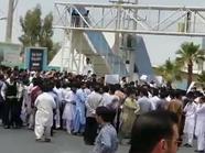 مظاهرات في بلوشستان إيران احتجاجا على إساءة للسنة