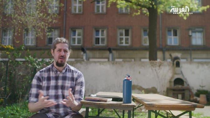 أنا من العراق | حل مشاكل العرب في ألمانيا