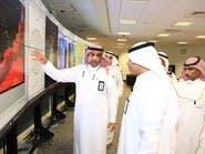 """السعودية تعلن انتهاء الفترة الحرجة لتأثير عاصفة """"مكونو"""""""