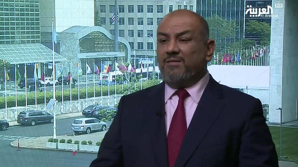 Yemen's FM Khalid Hussein al-Yaman. (Screen grab)