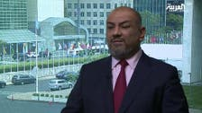 Yemen's new foreign minister: Houthis accept UN-backed peace process