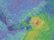 ماذا يعني اسم الإعصار مكونو.. وكيف اختاروه؟