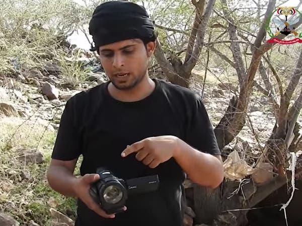 فيديو..مصور حوثي يوثق هزائم المليشيا أمام الجيش السعودي