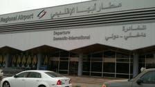 الإمارات: استهداف مطار أبها دليل على الإرهاب الحوثي