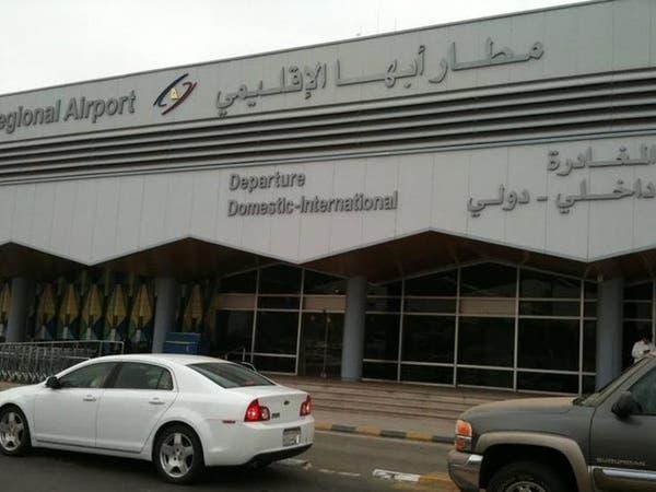 اليمن: استهداف مطار أبها عمل إرهابي من الطراز الأول