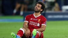 Mo Salah breaks his silence, says he's 'confident' of being fit for World Cup