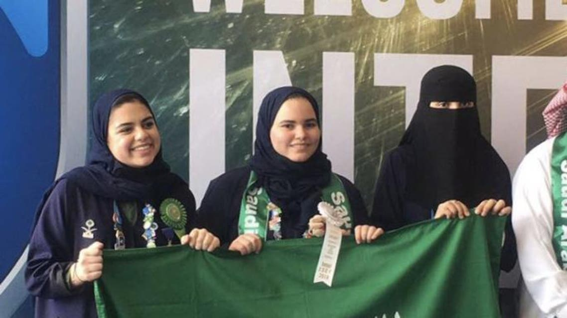 Tala Aboulnaga Saudi student. (Social media)