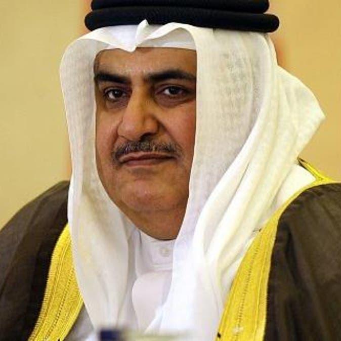 وزير خارجية البحرين: قطر تتحفظ على وحدة دول المجلس وعلى فقرات إدانة إيران