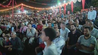 حزن يعمّ الجماهير المصرية بعد إصابة صلاح