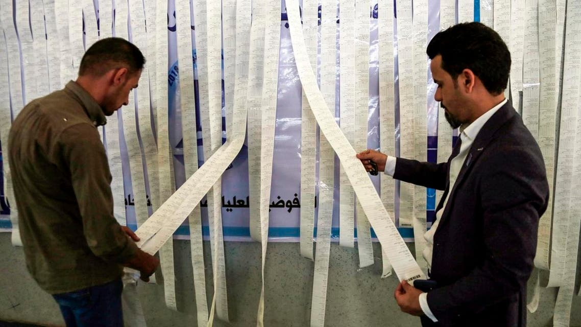 Iraqi electoral commission employees examine electronic counting machine print-outs in the central holy city of Najaf. (AFP)