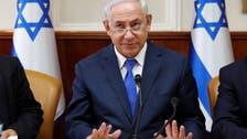 نیتن یاھو کی وادی اردن  کواسرائیل میں ضم کرنے کےاعلان کی شدید مذمت