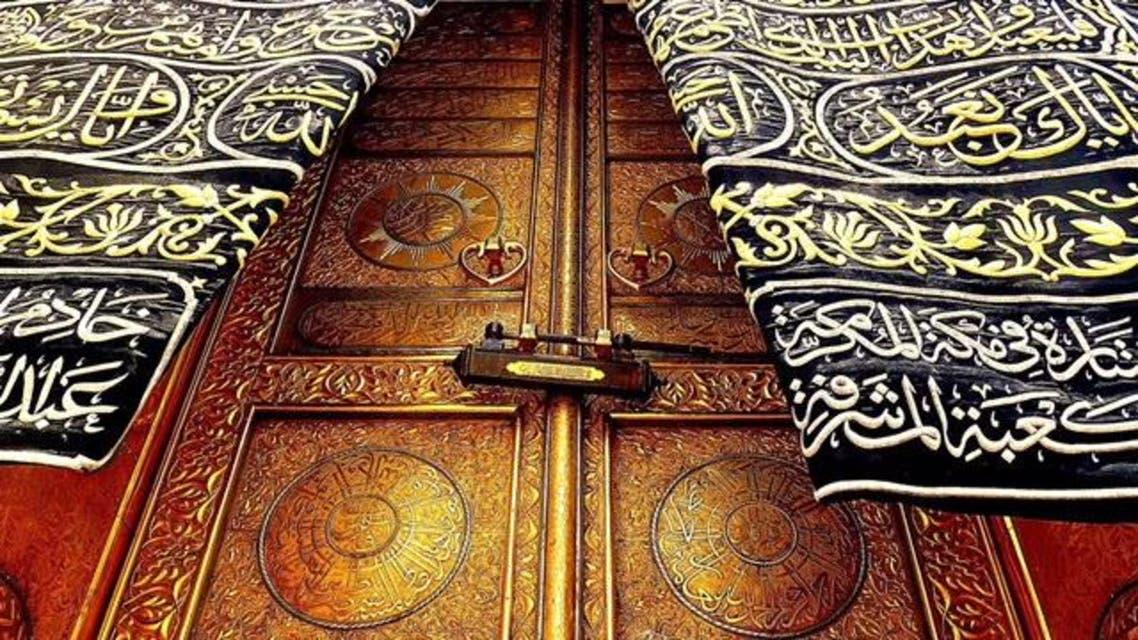 Kaaba. (Supplied)