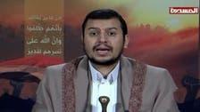 حوثی لیڈر عبدالملک کا الحدیدہ کے ساحلی علاقوں میں شکست اور نقصانات کا اعتراف