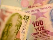 بعد انهيار 40%.. هل يفلح أردوغان بإنقاذ الليرة؟