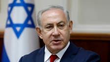 Netanyahu says declined UNESCO anti-Semitism conference invitation