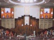 المغرب.. قانون جديد لترسيم الحدود البحرية