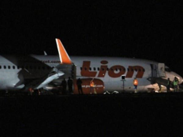 فيديو.. هذا ما فعله إنذار بقنبلة على طائرة إندونيسية