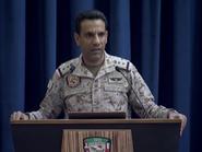 التحالف: رصدنا ودمرنا ورشة لتصنيع طائرات درون في اليمن