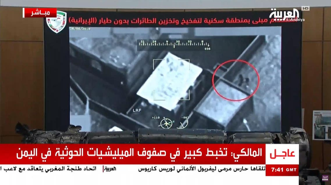 Coalition targets, destroys Houthi militia drones factory in Yemen