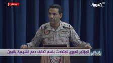 عرب اتحادی فوج نے یمن میں ڈرون بنانے والی ورکشاپ تباہ کر دی