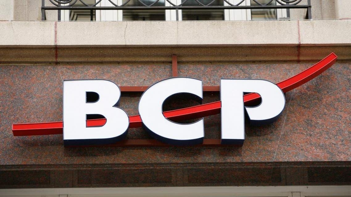 The building of the Banque de Commerce et de Placement (BCP) is pictured in Geneva. (Reuters)