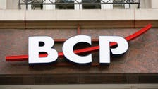Swiss bank BCP halts all new business with Iran