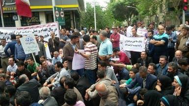 غضب في قلب طهران.. واحتجاجات تصل مكتب روحاني