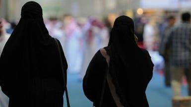 8 مواد تتصدى للتحرش في السعودية.. وهذه عقوبة المتحرش