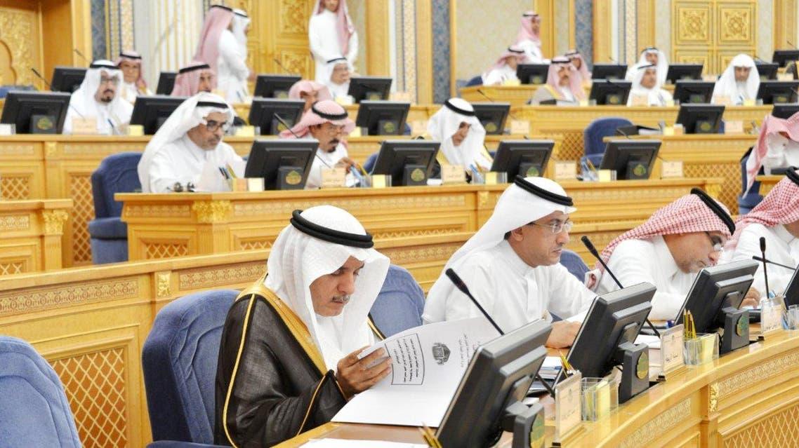 Saudi Arabia's Shura Council