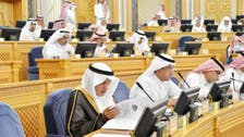 Saudi Shoura Council approves new residency for skilled expatriates, investors