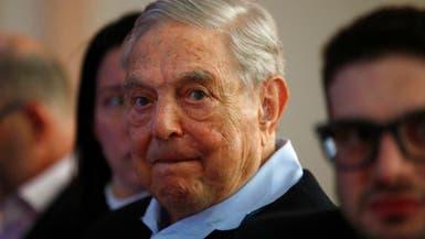 جورج سوروس محذراً: أزمة مالية كبرى تلوح في الأفق