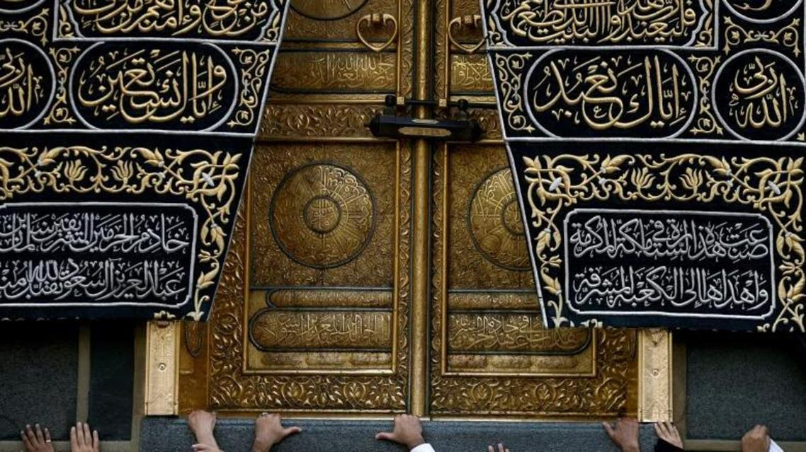 The month of Ramadan in pictures