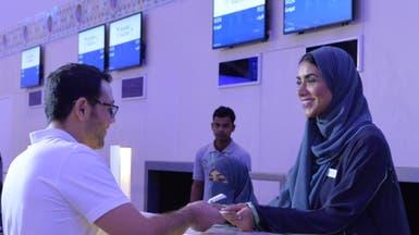 بدء التشغيل التجريبي لمطار الملك عبد العزيز الجديد