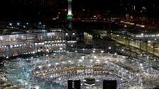 Beauty of Grand Mosque in Mecca bedazzles photographers