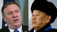 مسؤول رفيع من كوريا الشمالية يلتقي بومبيو في أميركا