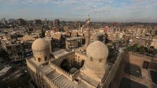 Egyptian officials arrested on suspicion of taking bribes from commodity firms