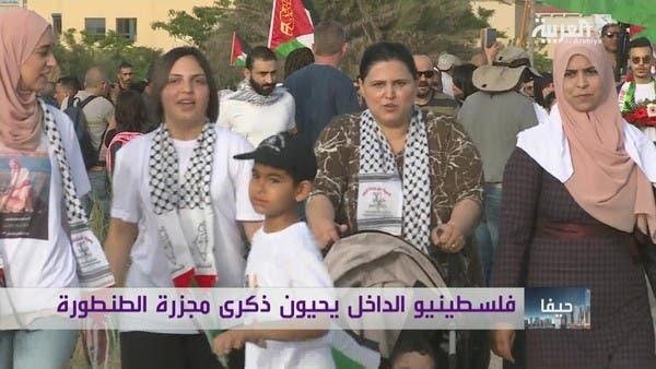 قصة قرية فلسطينية.. رفع فيها الاذان لأول مرة منذ النكبة