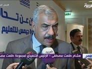 شاهد.. أول ظهور تلفزيوني لهشام طلعت بعد إطلاق سراحه