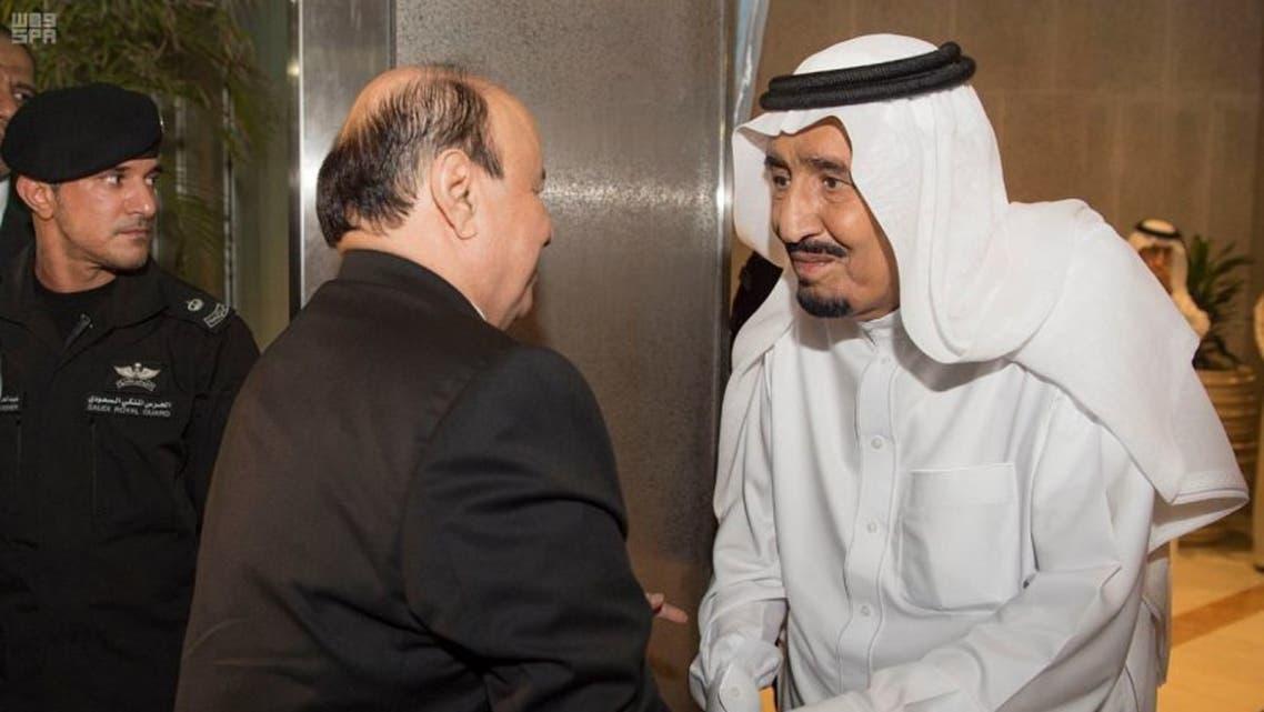 الملك سلمان والرئيس اليمني