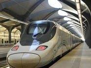 ما لا تعرفه عن قطار الحرمين ورحلاته المرتقبة 4 أكتوبر