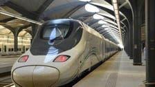 Saudi Arabia's Haramain Express train line to offer free rides