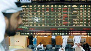 دمج سوقي أبو ظبي ودبي الماليين يعود للواجهة مجددا