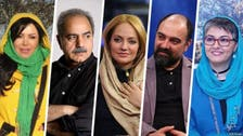 Iranian celebrities openly reject Rouhani's invitation for a Ramadan Iftar