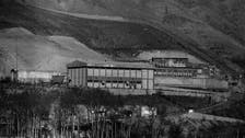 US sanctions Iran groups, Evin Prison for rights abuses