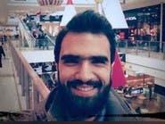 طالب أردني جثة هامدة في سكن الجامعة اللبنانية
