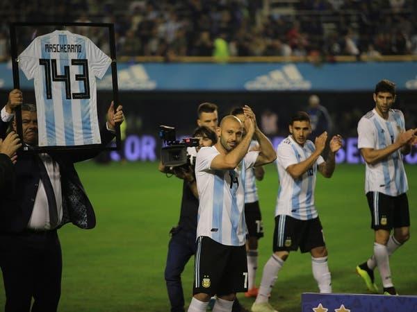 ماسكيرانو يصبح أكثر لاعب مشاركة مع منتخب الأرجنتين