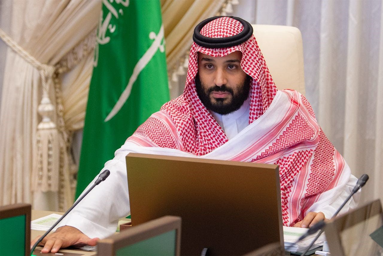 Council of Economic and Development Affairs mbs