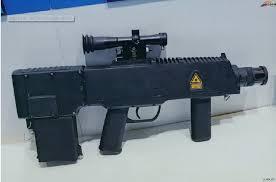 WJG-2002 Laser Gun