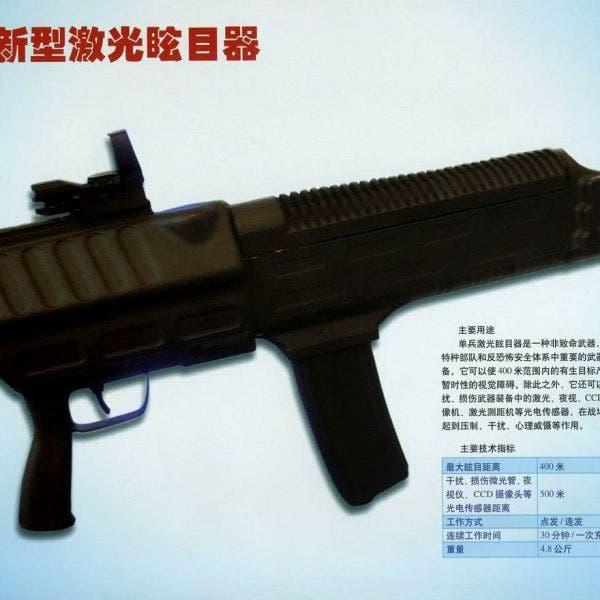 BBQ-905 Laser Dazzler Weapon
