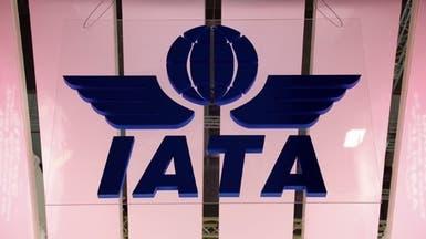 إياتا: نمو الطلب العالمي على الشحن الجوي 2.3% في أغسطس